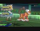 【ポケモンUSM】最強トレーナーへの道Act270【霊獣ランドロス】