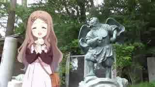 【ヤマノススメ】聖地巡礼★1st「高尾山」