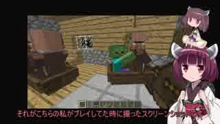 【Minecraft】きりたん初見実況プレイ55