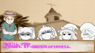【1930年代浅草】ゆっくり達のモダンエイ