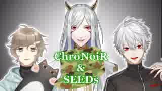 【ChroNoiR】ライブ王祝勝会 取れ高まとめ ―オーバー編―