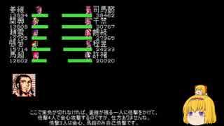天地を喰らう RTA用 新チャート解説【未