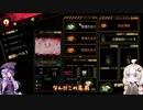 【紲星あかり実況】イカレタ中間管理職-Part.3【Lobotomy Corporation】