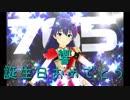 【響誕】日刊 我那覇響 第1855号 「UNION!!」 【ミリシタ】