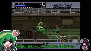 【ザ・グレイトバトル2】ごり押しゲーマ