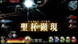 【FGOアーケード】グレイルウォー part10
