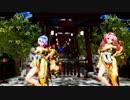 【Ray-MMD 】SeaBreeze 初音ミク 重音テト  Japanese Kimono
