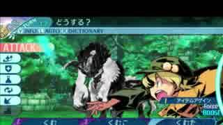 世界樹の迷宮X 純ファーマー縛り(HEROIC