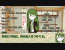 【シノビガミ】台湾人たちで挑む「ようこそ異世界へ(仮)」01