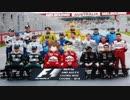 F1の総集編でチェッカー受けたときに流れていそうな神社.2003