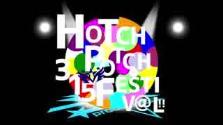 【SideM】HOTCHPOTCH 315 FESTIV@L!! 前半