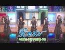 東池袋52「愛セゾン」PV