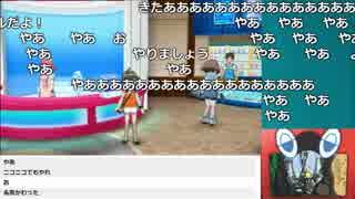 【YTL】うんこちゃん『ポケモンUSUM  vs視