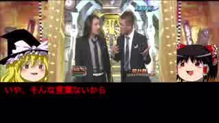 人気の「笑い飯」動画 230本(3) ...