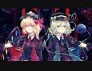 【秋季例大祭5/紅楼夢14】Extra Straem/Adust Rain【XFD】