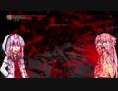 【DarkSoulsⅢ】眼帯茜と石ころ葵Part5【Voiceroid実況】