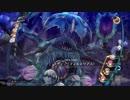 【閃の軌跡Ⅳ】vsフォルネリアス(初周ナイトメア 8/9)