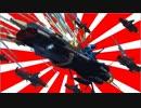 日本兵が彗星帝国攻略作戦に参加するようです