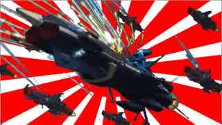 日本兵が彗星帝国攻略作戦に参加するよう
