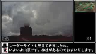 【ゆっくりマイペースRTA3】霧ヶ峰の車山 3時間7分18秒