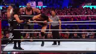 【WWE】ザ・シールドvsストローマン&ジグ