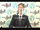 『米中貿易戦と中国内情①』坂東忠信 AJER2018.10.8(1)