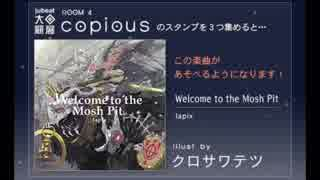【jubeat 大回顧展】Welcome to the Mosh