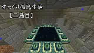 【Minecraft】ゆっくり孤島生活 二島目