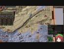 【Crusader Kings2】周氏は生き延びたい Part90