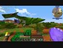 【Minecraft】Enigmatica 2 Expert攻略#4