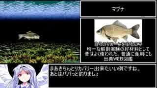 つり太郎RTA 2時間37分53.9秒 part1/3