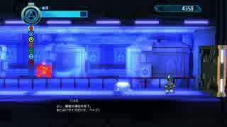 【Mighty No.9】水道局 ステージ&レトロBGM