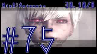 【NieR:Automata】日本語の儘ならない主と