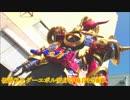 仮面ライダーエボル レバー回転音5分耐久(高音質)