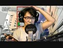 GUGU MANGA FRONTIA 第239回放送 ダメな私に恋してくださいR/...