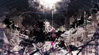 弾幕職人がwwww一切加工しないでwwww廃墟の国のアリスをww歌ってみたww結果www