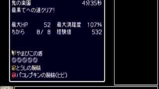 【解説動画】風来のシレン2 乱数調整 最果