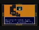【ライトファンタジー】誰もが認めるライトなクソゲーをやろう会_Part26
