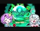 【ゆっくり実況】姉2人の東方の迷宮2 part2