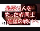 【実況】#41 こんな神ゲーしらないとか!【シャドウハーツ2】