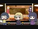 【合作】ハイスコアガール~勇敢な恋の唄【AniPAFE2018支援】