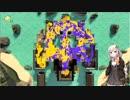 【Splatoon2】あかりちゃんとバケツ 【解説というほど解説で...