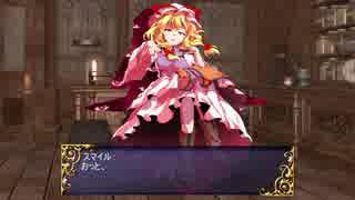 【東方卓遊戯】幻想剣界路紀【SW2.5】Sess