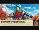 【シノビガミ】台湾人で挑む「追憶・改」05
