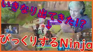 [Fortnite] ~10/9 Ninja 配信ハイライト~[
