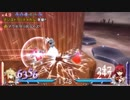 【DDFF】ディシディアオールスターズ ラビリンス攻略 Part3