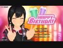 【スクスト2】フェイ・リー誕生日動画