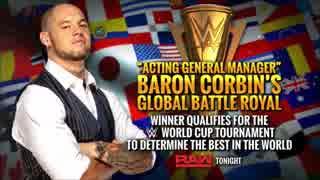 【WWE】バロン・コービンGM主催グローバル