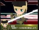 【MMD】スーパーオレトク大戦V キャラ紹介ムービー-FA:G轟雷編-予告