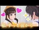 【実験】VRアイドルが「愛してるゲーム」に挑戦したら、予想通りの結果に…?【VRア...